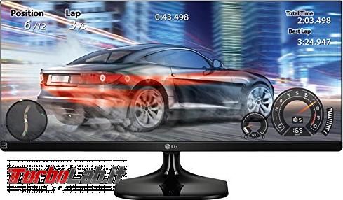 Guida acquisto: miglior schermo / monitor / display PC (portatile) posso comprare [23-27-34 pollici, FHD-WQHD-Ultrawide-4K, 150-700 €] - schermo display LG 29UM58 ultrawide