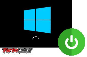 Guida Windows 10: come disattivare Avvio rapido (Fast startup / Fast boot)