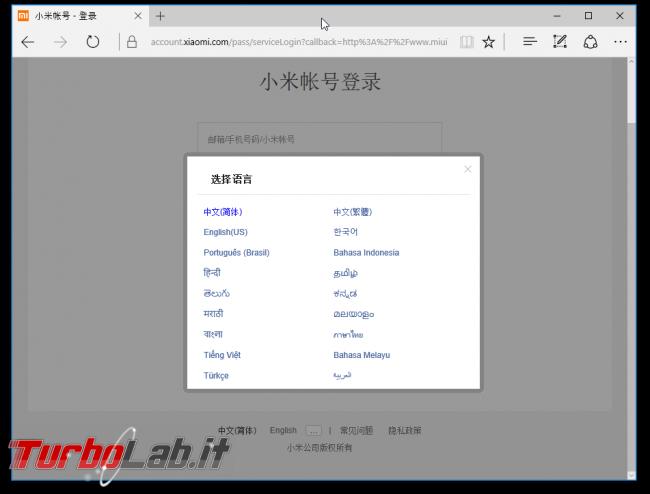 Guida Xiaomi Mi, Redmi, Note, Pro: come ottenere codice MIUI.com sbloccare (unlock) bootloader Android, senza errore Couldn't verify device - Current account is different from the account info on the device - Mobile_zShot_1485981712